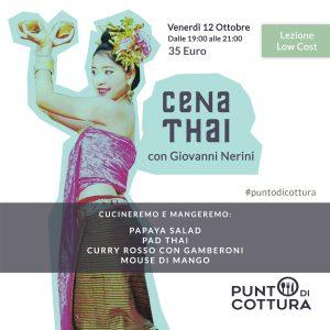 Cena Thai